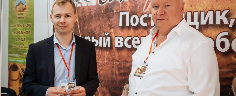 XХVI международный форум Пиво